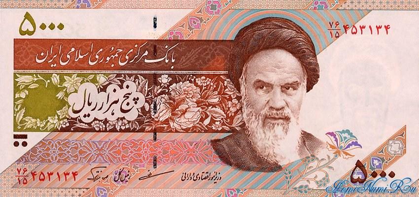 http://homonumi.ru/pic/n/Iran/P-145d-f.jpg