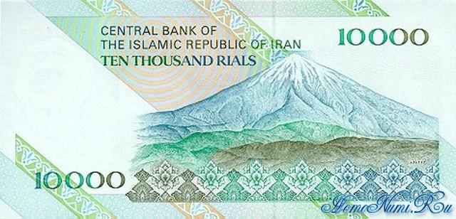 http://homonumi.ru/pic/n/Iran/P-146a-b.jpg