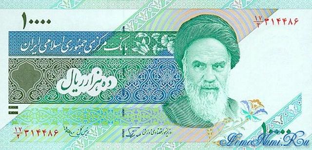 http://homonumi.ru/pic/n/Iran/P-146a-f.jpg