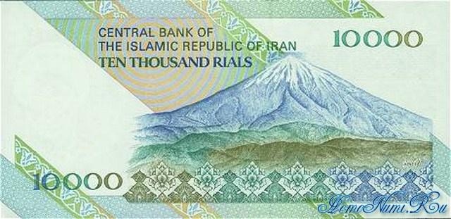 http://homonumi.ru/pic/n/Iran/P-146c-b.jpg