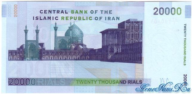 http://homonumi.ru/pic/n/Iran/P-147-b.jpg