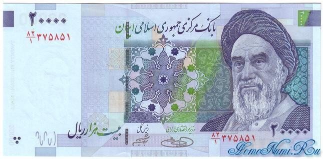 http://homonumi.ru/pic/n/Iran/P-147-f.jpg
