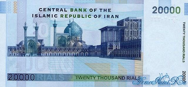 http://homonumi.ru/pic/n/Iran/P-147a-b.jpg