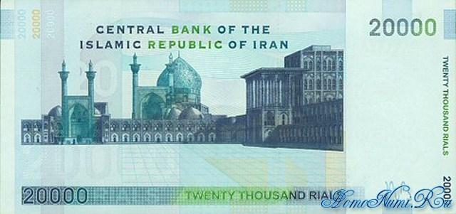 http://homonumi.ru/pic/n/Iran/P-147b-b.jpg