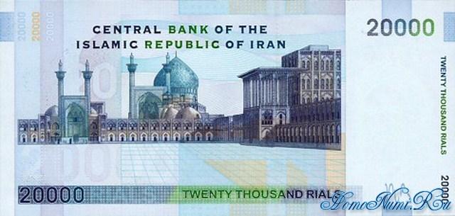 http://homonumi.ru/pic/n/Iran/P-148-b.jpg