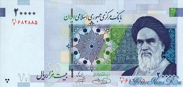 http://homonumi.ru/pic/n/Iran/P-148-f.jpg
