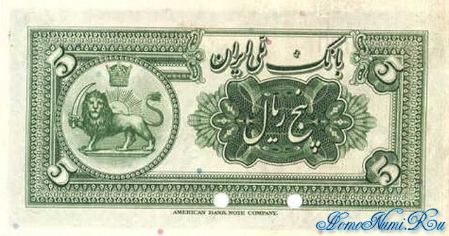 http://homonumi.ru/pic/n/Iran/P-18s-b.jpg
