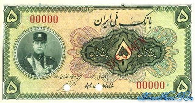 http://homonumi.ru/pic/n/Iran/P-18s-f.jpg