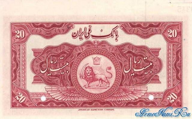 http://homonumi.ru/pic/n/Iran/P-20s-b.jpg