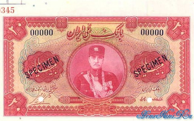 http://homonumi.ru/pic/n/Iran/P-20s-f.jpg