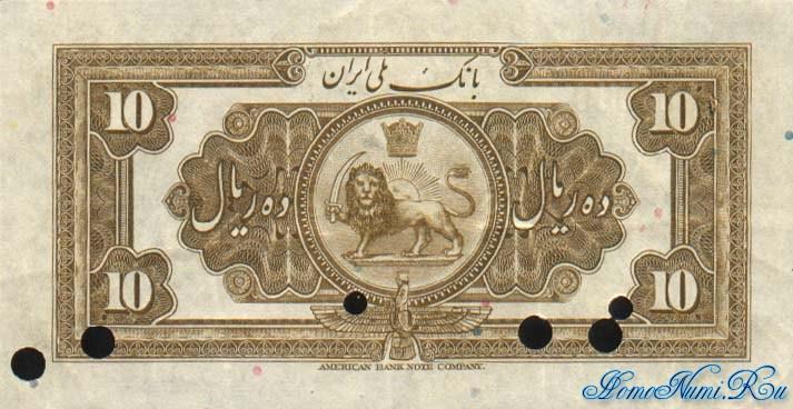 http://homonumi.ru/pic/n/Iran/P-25as-b.jpg