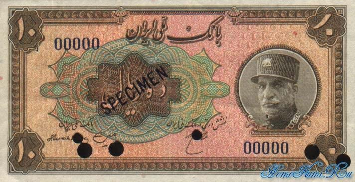 http://homonumi.ru/pic/n/Iran/P-25as-f.jpg