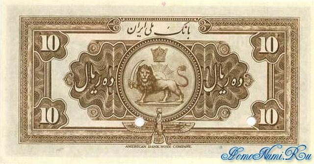http://homonumi.ru/pic/n/Iran/P-25s-b.jpg