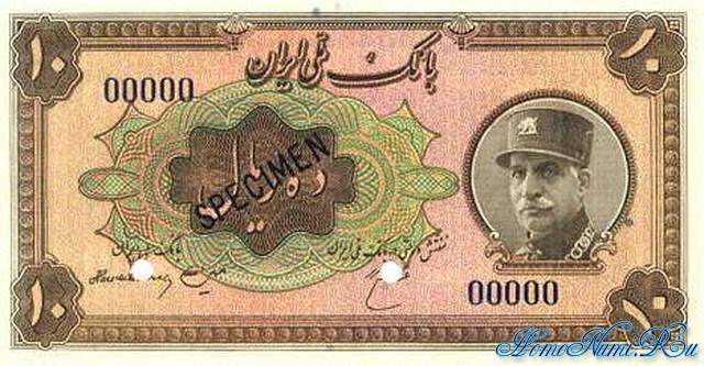 http://homonumi.ru/pic/n/Iran/P-25s-f.jpg