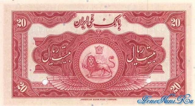 http://homonumi.ru/pic/n/Iran/P-26s-b.jpg