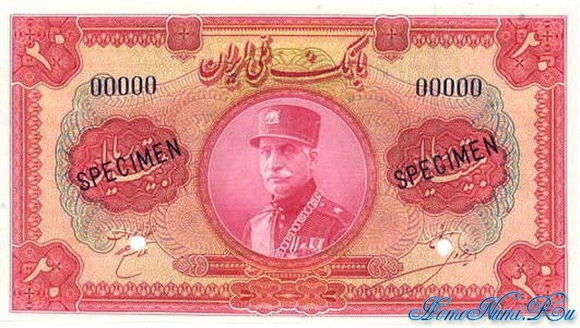 http://homonumi.ru/pic/n/Iran/P-26s-f.jpg