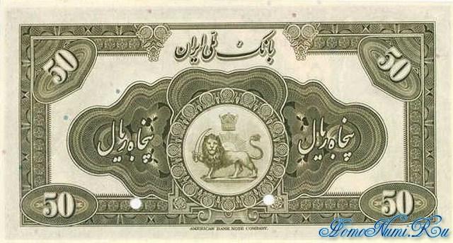 http://homonumi.ru/pic/n/Iran/P-27s-b.jpg