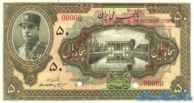 http://homonumi.ru/pic/n/Iran/P-27s-f.jpg