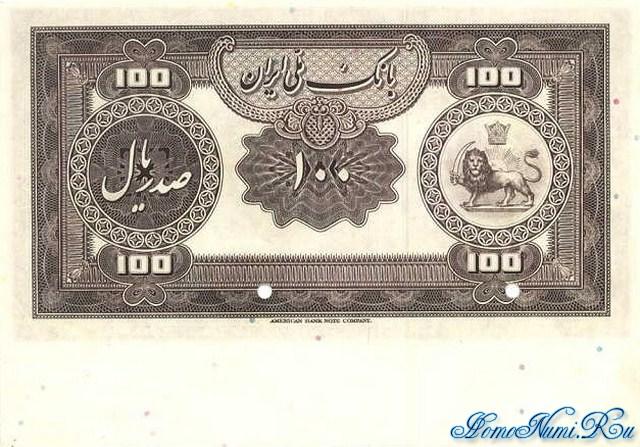 http://homonumi.ru/pic/n/Iran/P-28s-b.jpg