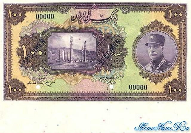 http://homonumi.ru/pic/n/Iran/P-28s-f.jpg