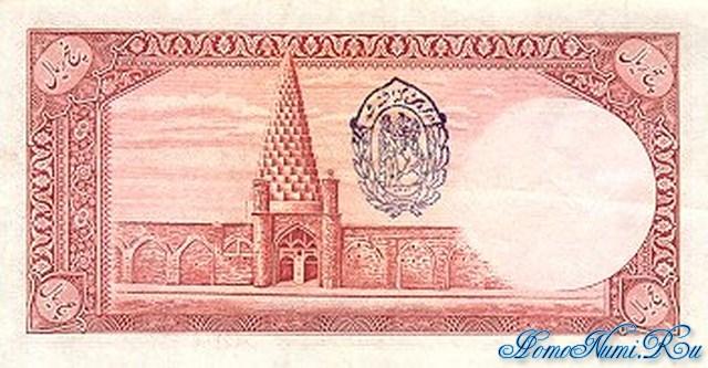 http://homonumi.ru/pic/n/Iran/P-32A-b.jpg