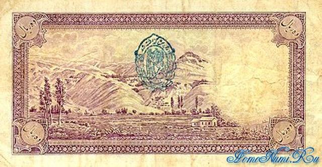 http://homonumi.ru/pic/n/Iran/P-33A-b.jpg