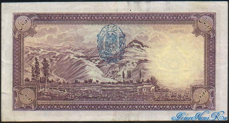 http://homonumi.ru/pic/n/Iran/P-33Ad-b.jpg