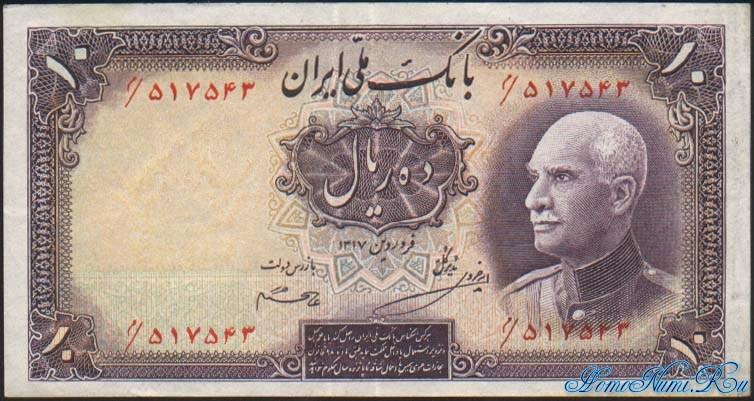 http://homonumi.ru/pic/n/Iran/P-33Ad-f.jpg