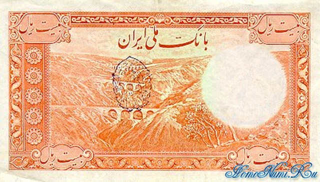 http://homonumi.ru/pic/n/Iran/P-34A-b.jpg