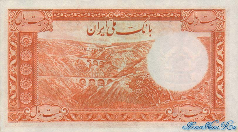 http://homonumi.ru/pic/n/Iran/P-34Aa-b.jpg