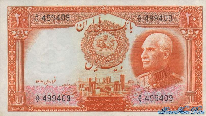 http://homonumi.ru/pic/n/Iran/P-34Aa-f.jpg