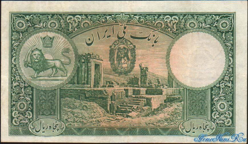 http://homonumi.ru/pic/n/Iran/P-35Ac-b.jpg