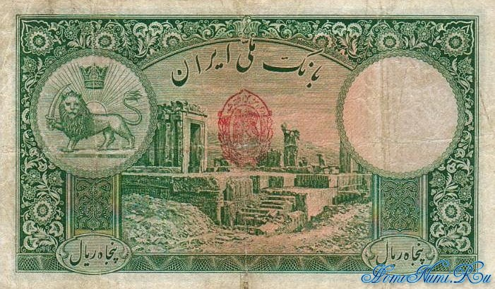 http://homonumi.ru/pic/n/Iran/P-35Ae-b.jpg