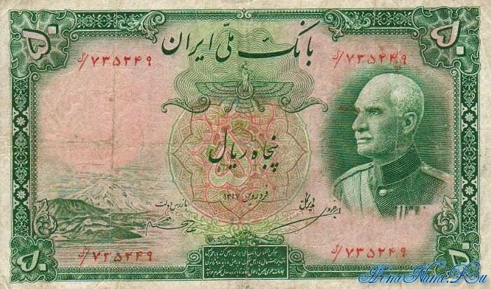 http://homonumi.ru/pic/n/Iran/P-35Ae-f.jpg
