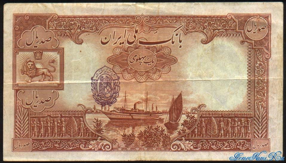http://homonumi.ru/pic/n/Iran/P-36Ad-b.jpg
