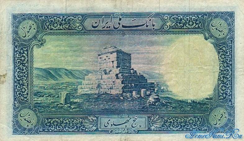 http://homonumi.ru/pic/n/Iran/P-37a-b.jpg