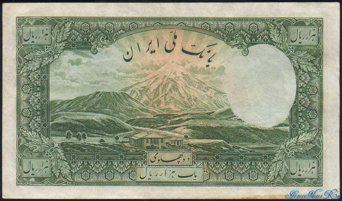 http://homonumi.ru/pic/n/Iran/P-38Aa-b.jpg