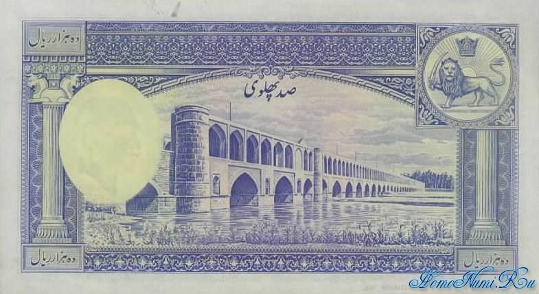 http://homonumi.ru/pic/n/Iran/P-38Bs-b.jpg