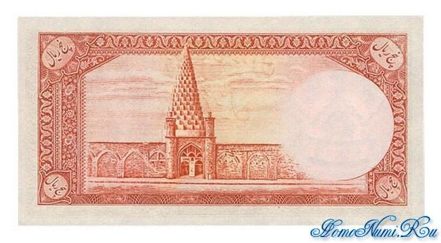 http://homonumi.ru/pic/n/Iran/P-39-b.jpg