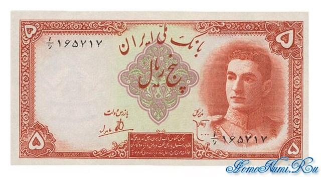 http://homonumi.ru/pic/n/Iran/P-39-f.jpg
