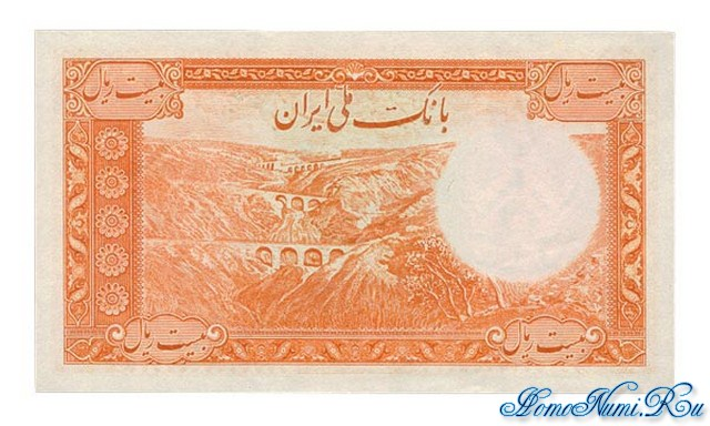 http://homonumi.ru/pic/n/Iran/P-41-b.jpg