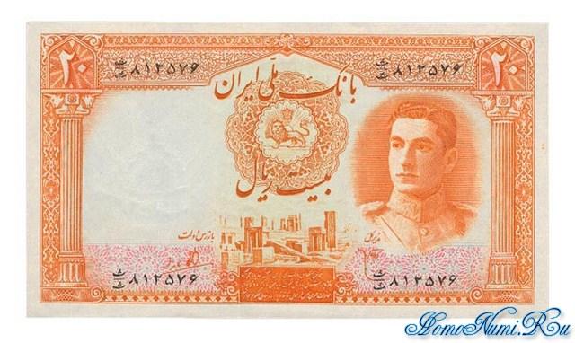 http://homonumi.ru/pic/n/Iran/P-41-f.jpg