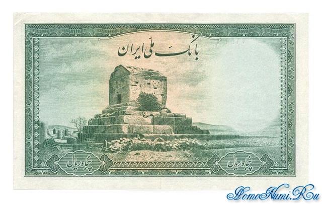 http://homonumi.ru/pic/n/Iran/P-42-b.jpg