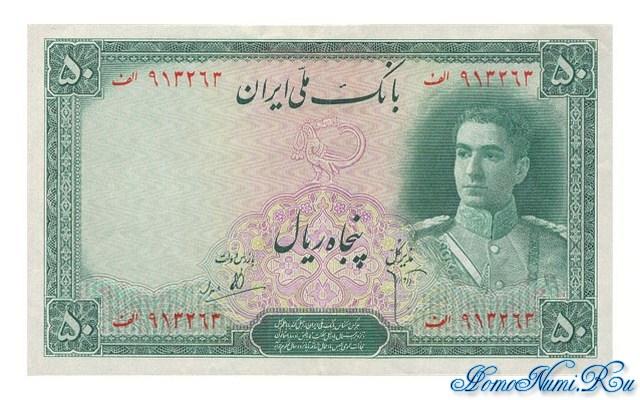 http://homonumi.ru/pic/n/Iran/P-42-f.jpg