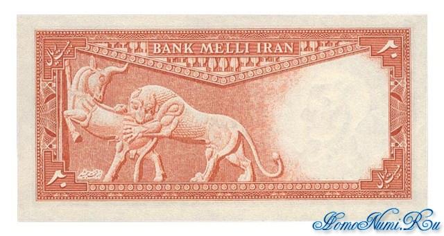 http://homonumi.ru/pic/n/Iran/P-48-b.jpg
