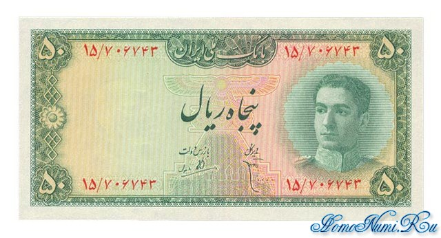 http://homonumi.ru/pic/n/Iran/P-49-f.jpg