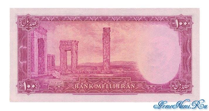 http://homonumi.ru/pic/n/Iran/P-50-b.jpg