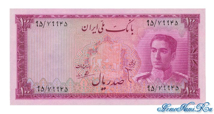 http://homonumi.ru/pic/n/Iran/P-50-f.jpg