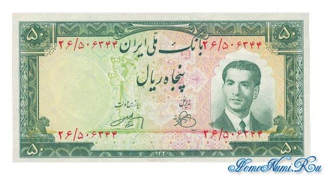http://homonumi.ru/pic/n/Iran/P-56-f.jpg