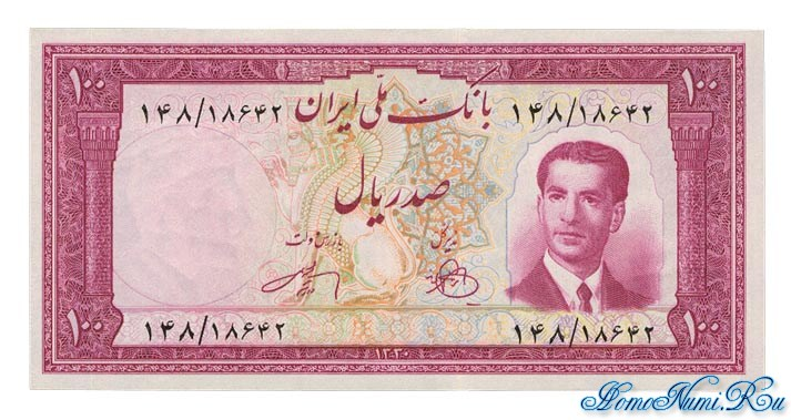 http://homonumi.ru/pic/n/Iran/P-57-f.jpg